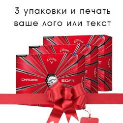 Callaway Chrome Soft 3 упаковки и печать